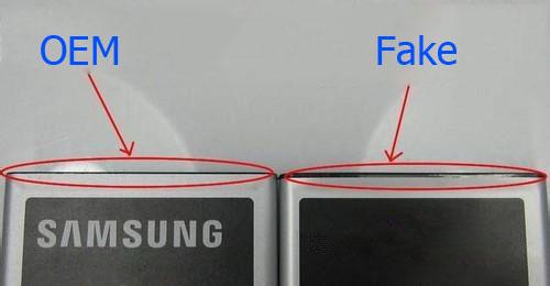 تشخیص باتری اصل گوشی از تقلبی