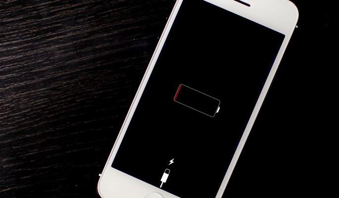 11 روش نگهداری بهتر از باتری آیفون